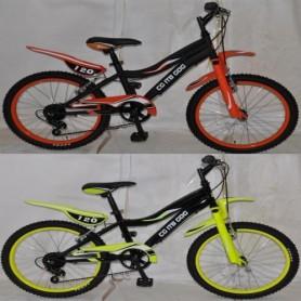 "Frejus mtb unisex bicikl 20"""