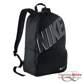 Crni školski ruksak - Nike